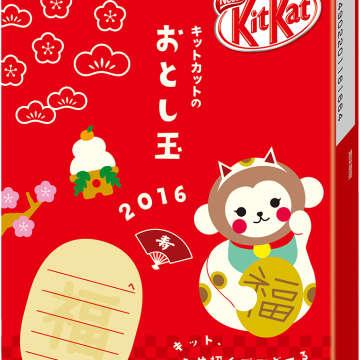 おとし玉KitKat_表面㈫