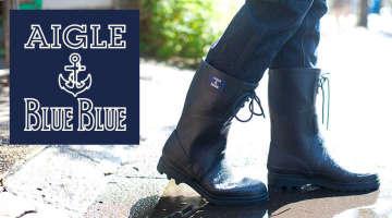 AIGLE_BLUE-BLUE-720x400