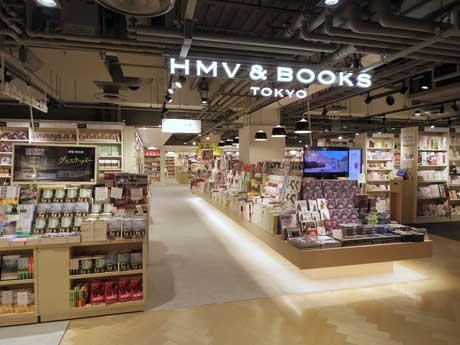 HMV&BOOKS TOKYO????