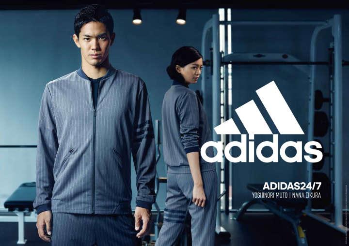 16SS_adi_adidas24-7_Q1_M_H