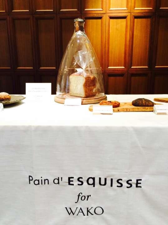 Esquisse_shop