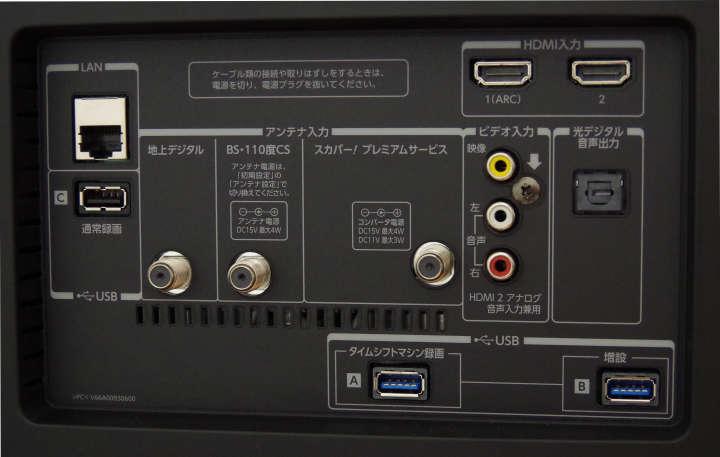 IMGP5400a