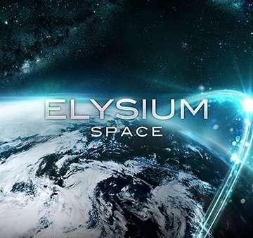 elysium_earth_logo