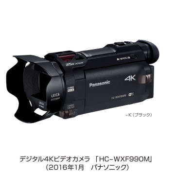 l-jn160107-1-1