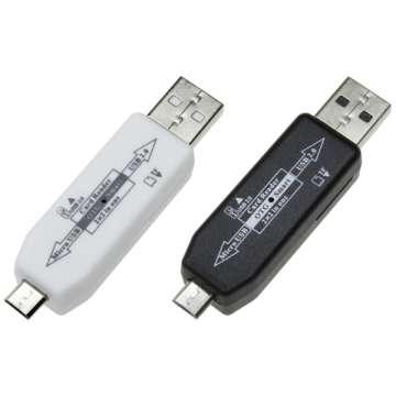 USB2.0ハブ付きOTGカードリーダーDN-13658