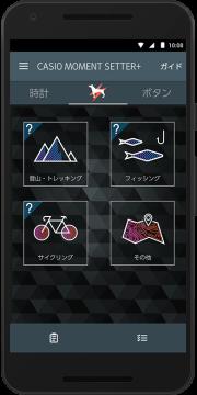 nexus_5X_ja