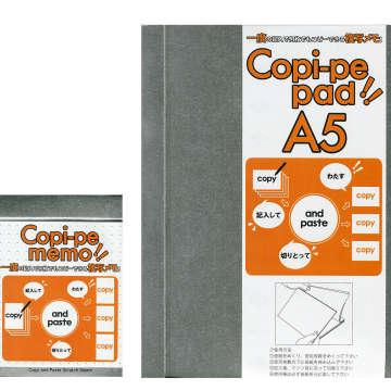 「コピペメモ」「コピペパッドA5」