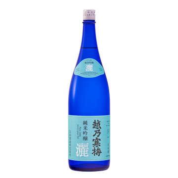 20160615_koshinokanbai00-1