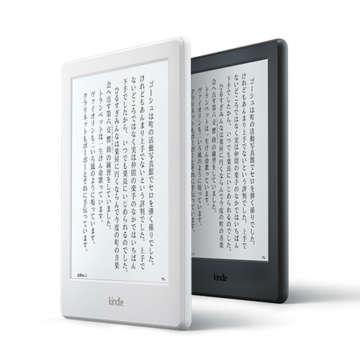 20160625_Kindle00