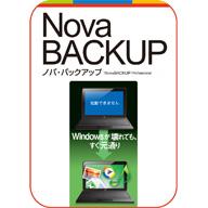 NovaBACKUP_01