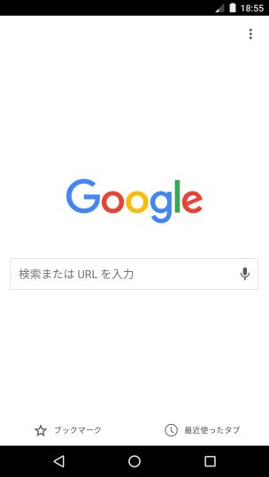 Screenshot_20160609-185553