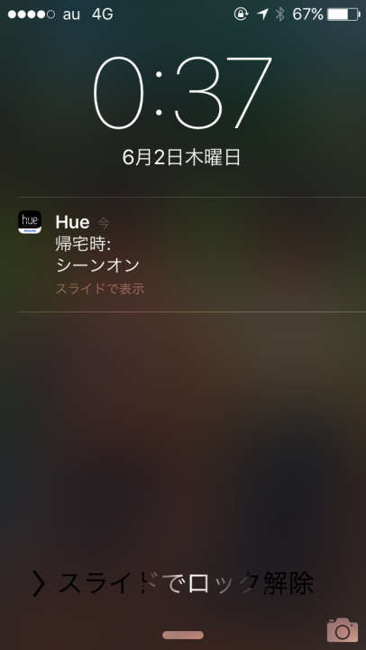 �����������դ����ȥ��ޥۤ���𤵤�ޤ��������ξä�˺�쥰���Τ���ͤǤ⡢����ǰ¿���