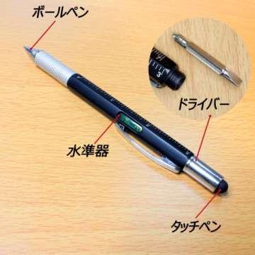 ボールペン付きタッチペン