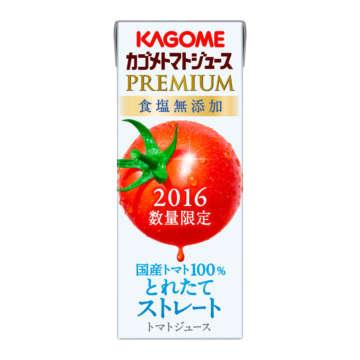 20160704_kagome09