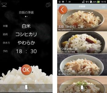 20160720_mitsubishi02