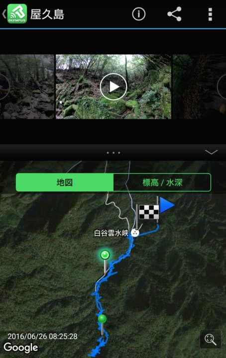 ログ表示は、標高と地図表示の切り替えができる。 歩いた行程を地図上でも見ることができ、思い出をより詳細に確認できる