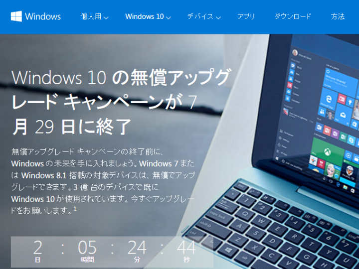 How to Upgrade to Windows 10   Microsoft