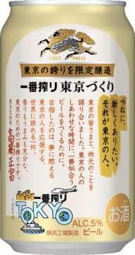 tokyoura