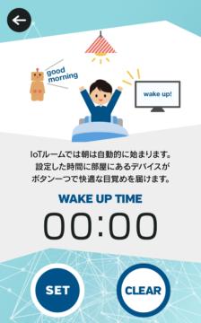 15_!iot_alarm