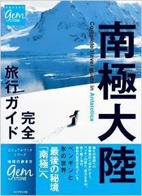 20160801_arukikata01
