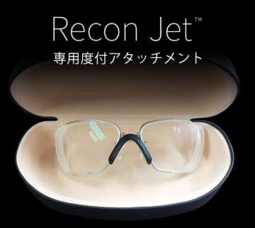 20160807_reconjet02