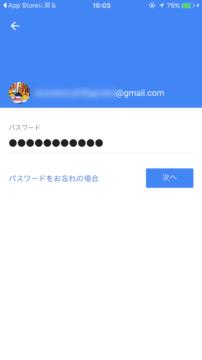 OK_Google01