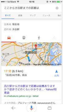 OK_Google04