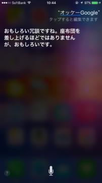 OK_Google06