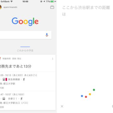 OK_Google07