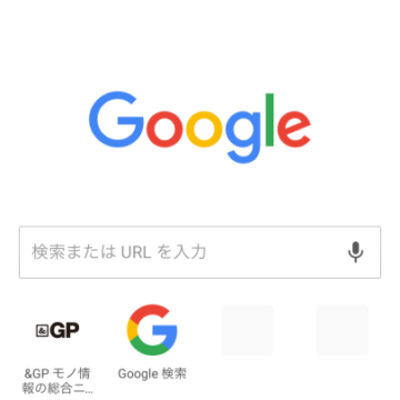 iPhoneGoogleMatome00