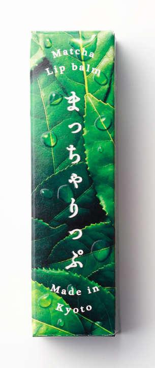 摘みたての茶葉をイメージしたオリジナルパッケージ
