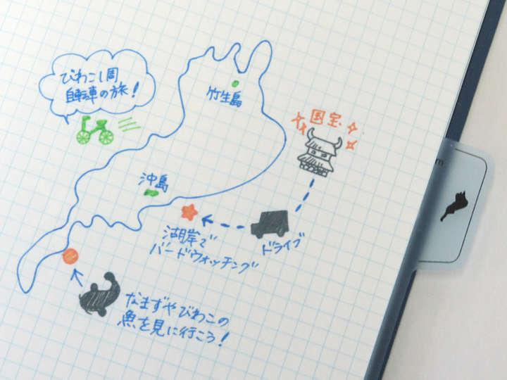 びわこテンプレート_sub1