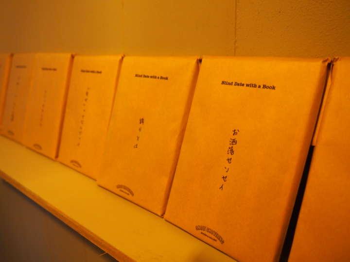 トイレの前の廊下には、袋とじの文庫本が売られている。袋に書かれたキーワードだけで本を選ぶという斬新な商品で、袋の中身は岩崎さん自身も知らない。