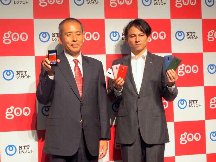 NNレゾナント 代表取締役社長 若井昌宏氏(左)、同社ポータルサービス部門長 鈴木基久氏(右)