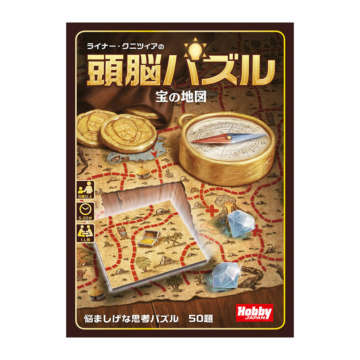 box_zuno_puzzle_brains_front_jp1