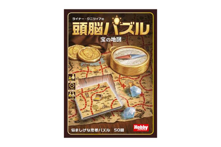 box_zuno_puzzle_brains_front_jp1