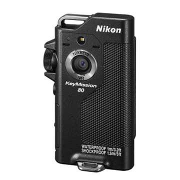 nikon camera1