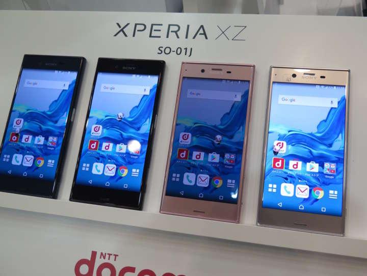 4色から選べるXperia XZ。5.2インチのフルHDディスプレイを搭載