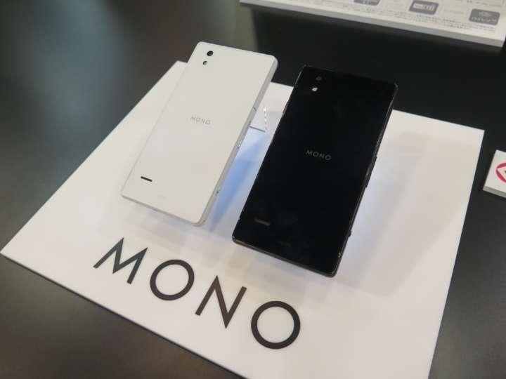 シンプルな2色バリエのMONO。今年のグッドデザイン賞を受賞した