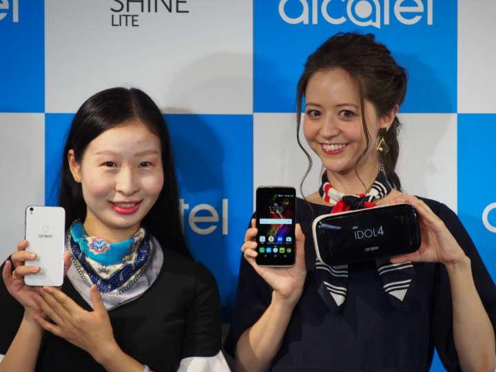 TCLコミュニケーションジャパン 取締役カントリーマネージャー Lucky CAO氏(左)と、タレントの春香クリスティーンさん(右)