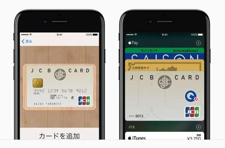 「Wallet」アプリにSuicaやクレジットカードなどを登録する