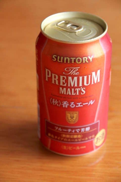 beer - 11