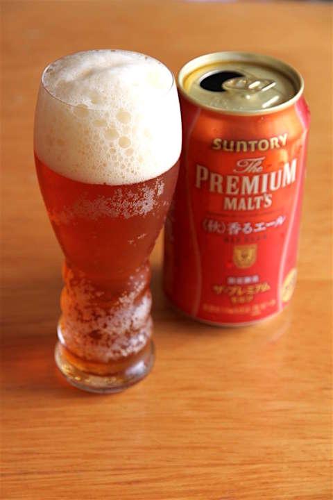 beer - 12
