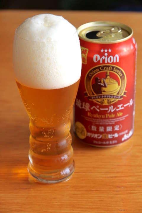 beer - 13