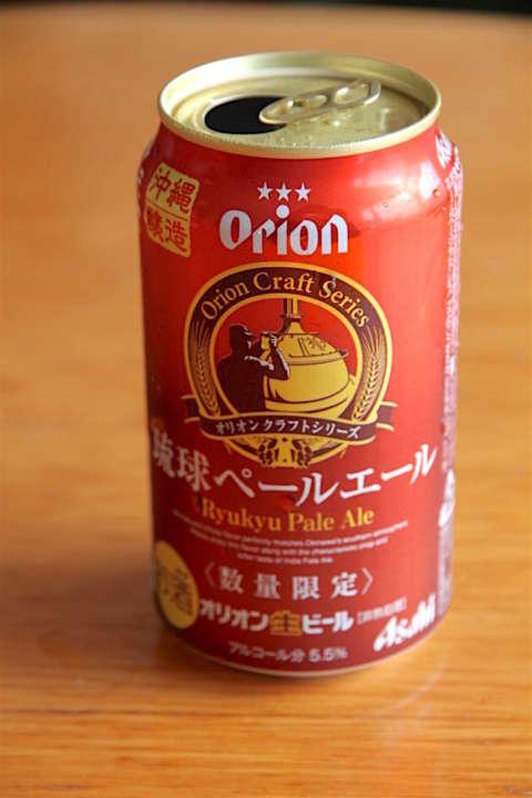 beer - 14