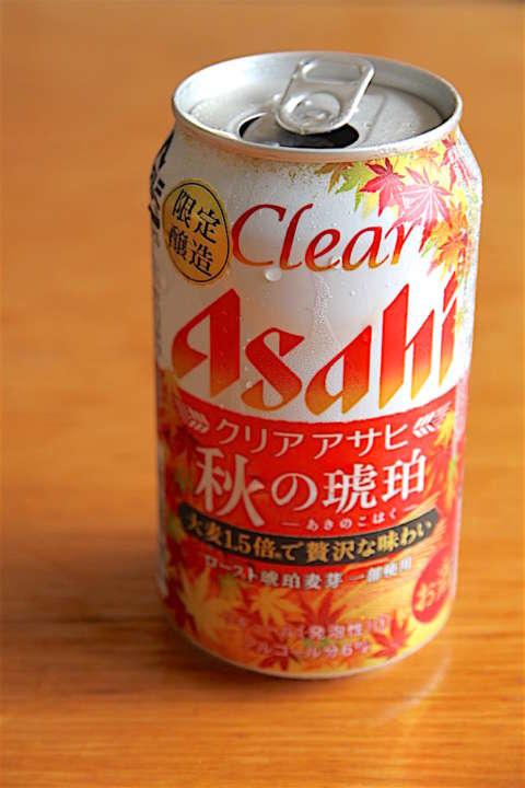 beer - 15