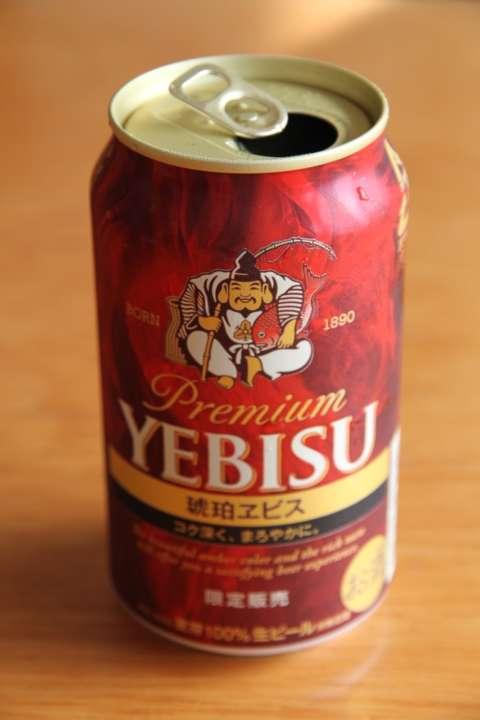 beer - 9