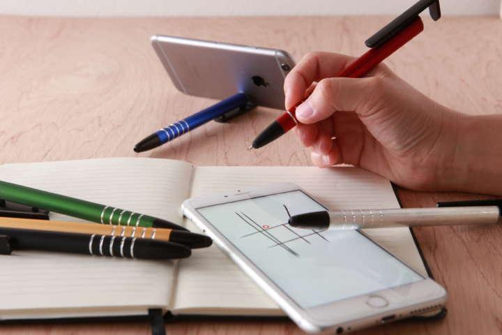 pen main