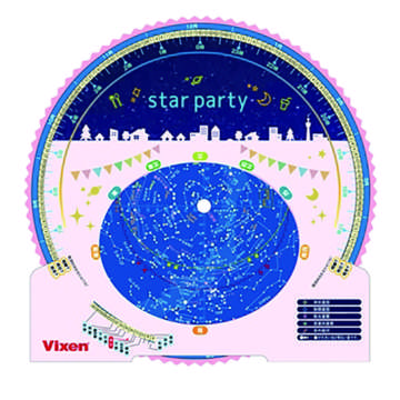 starparty main