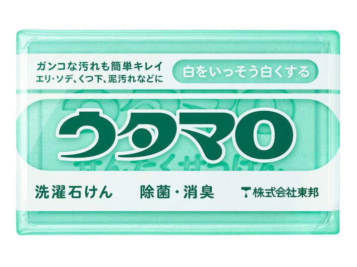 utamaro-main2-720x540